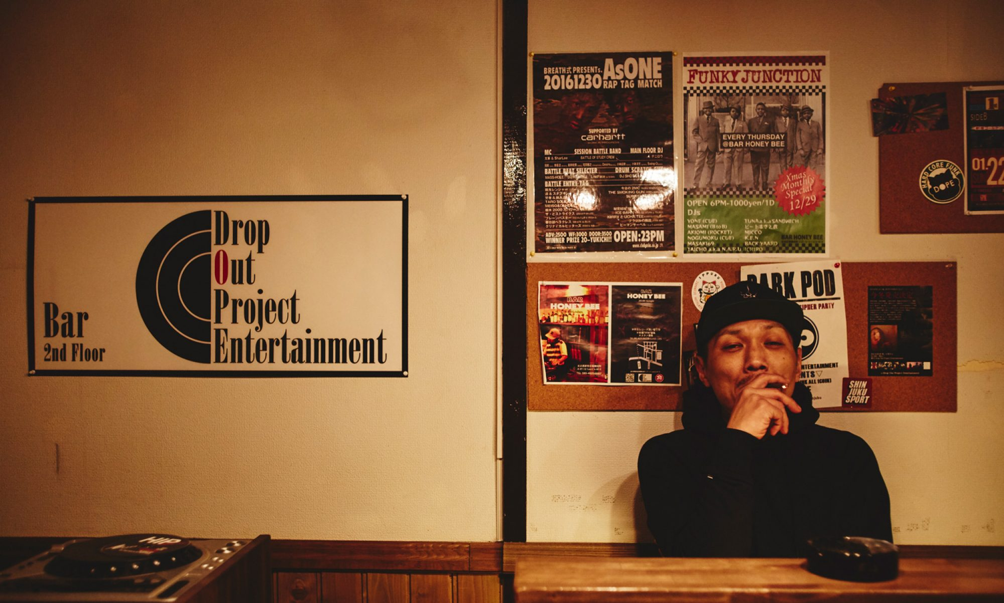 D.O.P.E(Drop Out Project Entertainment)新宿 | 鬼